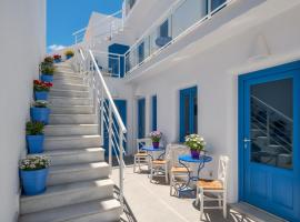 City Break, hotel in Fira