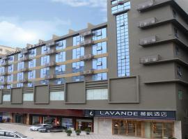 Lavande Hotel (Shenzhen Shajing International Convention and Exhibition Center)