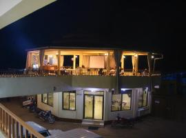 Paloma Guest House