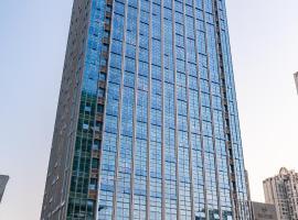 Zhujiang Xincheng Richard Liting Apartment