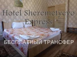 Sheremetyevo Express