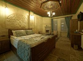 Feel Cappadocia Stone House