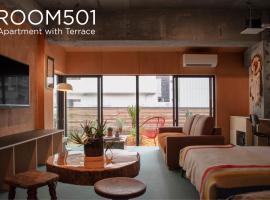 EARTHMANS Amemura, hotel near Minatomachi River Place Convention Centre, Osaka