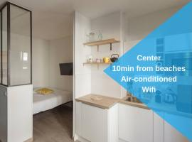 Nicelidays - Le Berlioz - city central - 7min from beaches