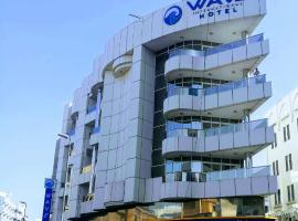 Wave International Hotel