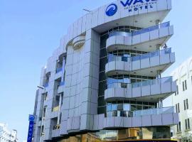 Wave International Hotel, hotel near Grand Mosque, Dubai