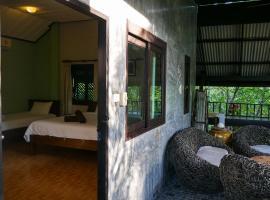 Suan Inn