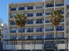 Hôtel Mar I Cel & Spa