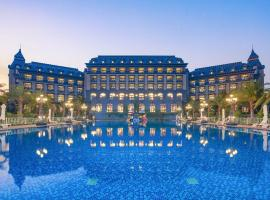 Royal Manor Hotel Venice Haikou Haikou Meilan Airport