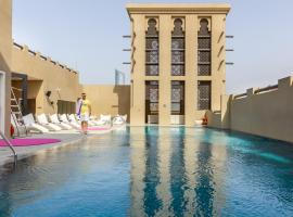 Premier Inn Dubai Al Jaddaf, hotel near Dubai International Airport - DXB,