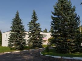 Дом отдыха Можайский Минобороны России, hotel in Mozhaysk