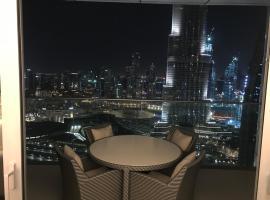 Viesnīca Address Boulevard Dubaijā