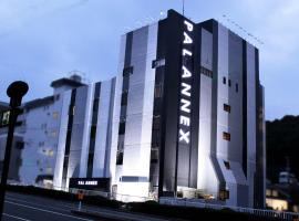 Pal Annex Kitakyushu (Love Hotel)