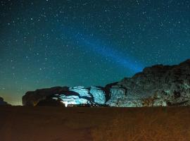 Wadi Rum Bedouin Camp and Desert Tours