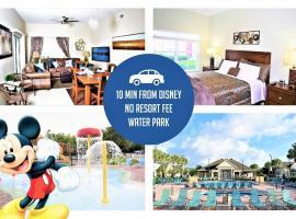 Amazing Villa 4Bedroom 3Bathroom 10 minutes from Disney Water Park No Resort Fee