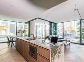 Apartment Hyde Park - Elizabeth