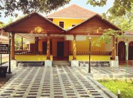 Prana Ayurvedic Centre