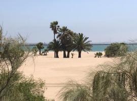 Apartamento Playa Puntilla
