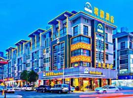 Ruide Hotel