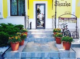 Marton Skazka Hotel