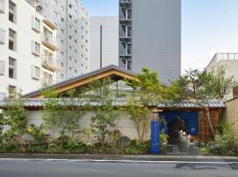 温泉旅館 由縁 新宿 (ONSEN RYOKAN YUEN SHINJUKU)