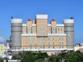 傳承堡大飯店