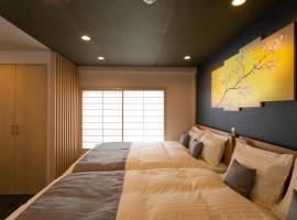 Sakura Stay Yoga 301, hotel near Todoroki Fudoson Temple, Tokyo
