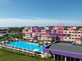 Fioleto Ultra All inclusive Family Resort In Miracleon, отель рядом с аэропортом Аэропорт Витязево - AAQ в Анапе