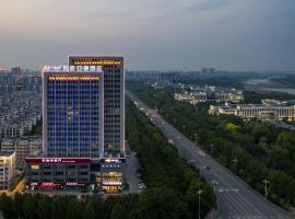 Kyriad Marvelous Hotel (Shouguang Municipal Government)