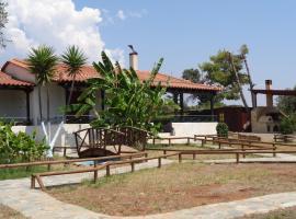 Karafakis' House