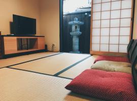 Kyoto Nijo Guest House Rakunohoshi villa