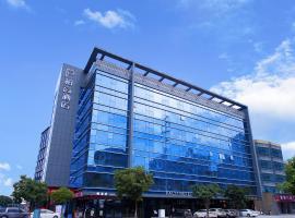 Paco Hotel Guangzhou Baiyun Airport Liantang Metro Station Branch