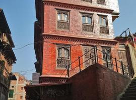 Pottery Guest House, hotel en Bhaktapur