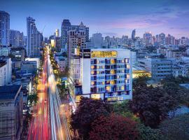 ザ レジデンス オン トンロー バイ UHG、バンコクのホテル