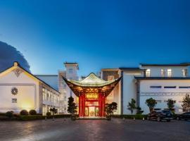 Floral Hotel Harmonious Dream