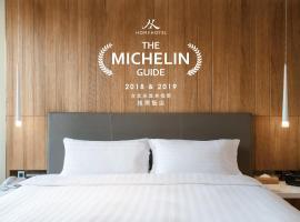 Home Hotel, hotel in Taipei