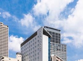 Hotel Gracery Osaka Namba, hotel near Minatomachi River Place Convention Centre, Osaka