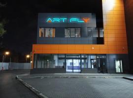 ART-FLY Мини-Отель