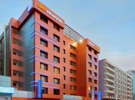 فندق نوفوتيل سويتس الرياض عليا