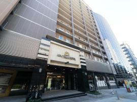 APA Villa Hotel Osaka-Tanimachi 4 Chome-Ekimae, hotel in Chuo Ward, Osaka