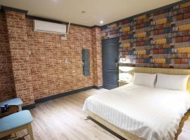 Win Inn Tainan Hotel I