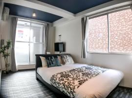 Smart Stay 4 by Residence Hotel