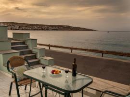 Sunrise Beachfront Apartment
