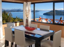 Catalonia Sur Aparts-Spa, apartment in San Carlos de Bariloche