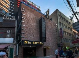 No.25 Hotel Busan Seomyeon Station