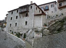 Archontiko Deligianni, hotel in Dhimitsana