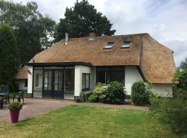 Tiny House in Amersfoort
