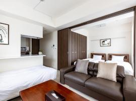 Osaka - Apartment / Vacation STAY 34783