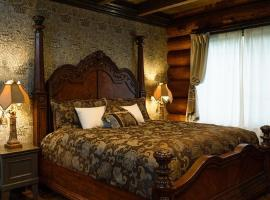 Auberge Meson / Vacation STAY 36230