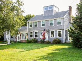 200 South Sea Ave House, holiday home in West Yarmouth